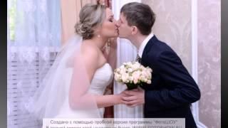 Майская свадьба Кирилла и Алины