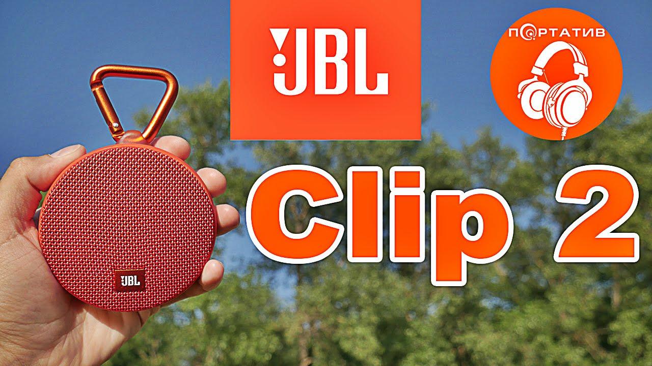 Колонки · jbl soundgear. Купить в интернет-магазине · jbl soundgear. Беспроводная звуковая система. Купить в интернет-магазине.