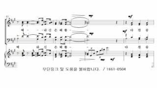 15 성도여 다함께 김준범 편곡 안산시립합창단