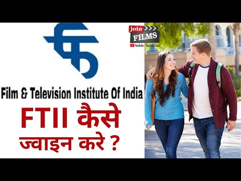 HOW TO JOIN FTII|| FTII| कैसे ज्वाइन करें |Filmy Funday # | Joinfilms
