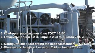 Мини-завод нефтепереработки ''Малыш''. Mini-refinery for crude oil.
