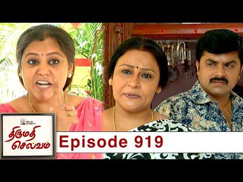 Thirumathi Selvam Episode 919, 24/07/2021   #VikatanPrimeTime