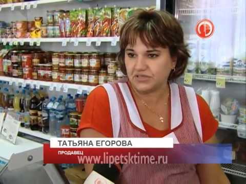Лев-Толстовские предприниматели отказываются ...