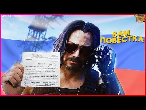 706 СЕКУНД СМЕХА