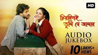 Chirodini Tumi Je Amar | Audio Jukebox | All Time Hits | Jeet Gannguli | SVF Music