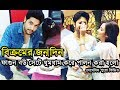 ফাগুন বউ সেটে বিক্রম-এর জন্মদিন পালন করলেন ঐন্দ্রিলা দেখেনিন Vikram Chatterjee Birthday Celebration