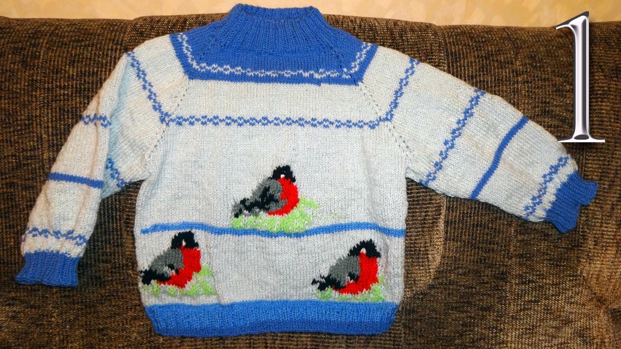 пуловер свитер для мальчика с рисунком снегири вязание спицами