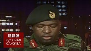 Что произошло в Зимбабве?