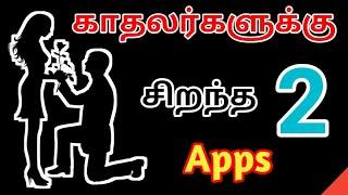 காதலர்களுக்கு 2 சிறந்த App   Best Android Apps for Lovers 2018   Tamil   VK Tech Ethics