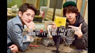 説明 2017.01.18. FM NACK5 『三浦翔平 It's 翔time』 ゲスト ONE OK RO...