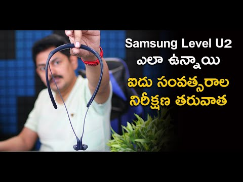 Samsung Level U2 Unboxing and Review