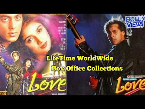 Salman Khan LOVE 1991 Bollywood Movie LifeTime WorldWide Box Office Collection | Verdict Hit Or Flop