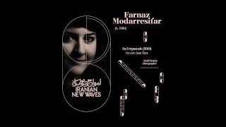 Farnaz Modarresifar — En Crépuscule [solo bass flute]