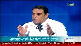 الدكتور   فنيات شفط الدهون بالليزر وتنسيق القوام مع دكتور سامح الطاهر