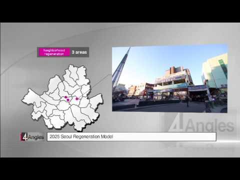 Urban Regeneration in Seoul