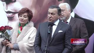 В Москве открыли мемориальную доску Муслиму Магомаеву