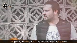 vuclip أنس كريم  خدك تفاحة 2017 Anas Kareem  Khadek Tefaha Official Lyric Video