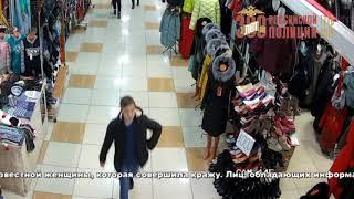 В Оренбурге разыскивают подозреваемую в краже 100 000 рублей
