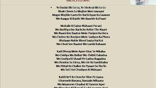 Ye Daulat Bhi Le Lo, Ye Shohrat Bhi Le Lo high qwality karaoke with lyrics