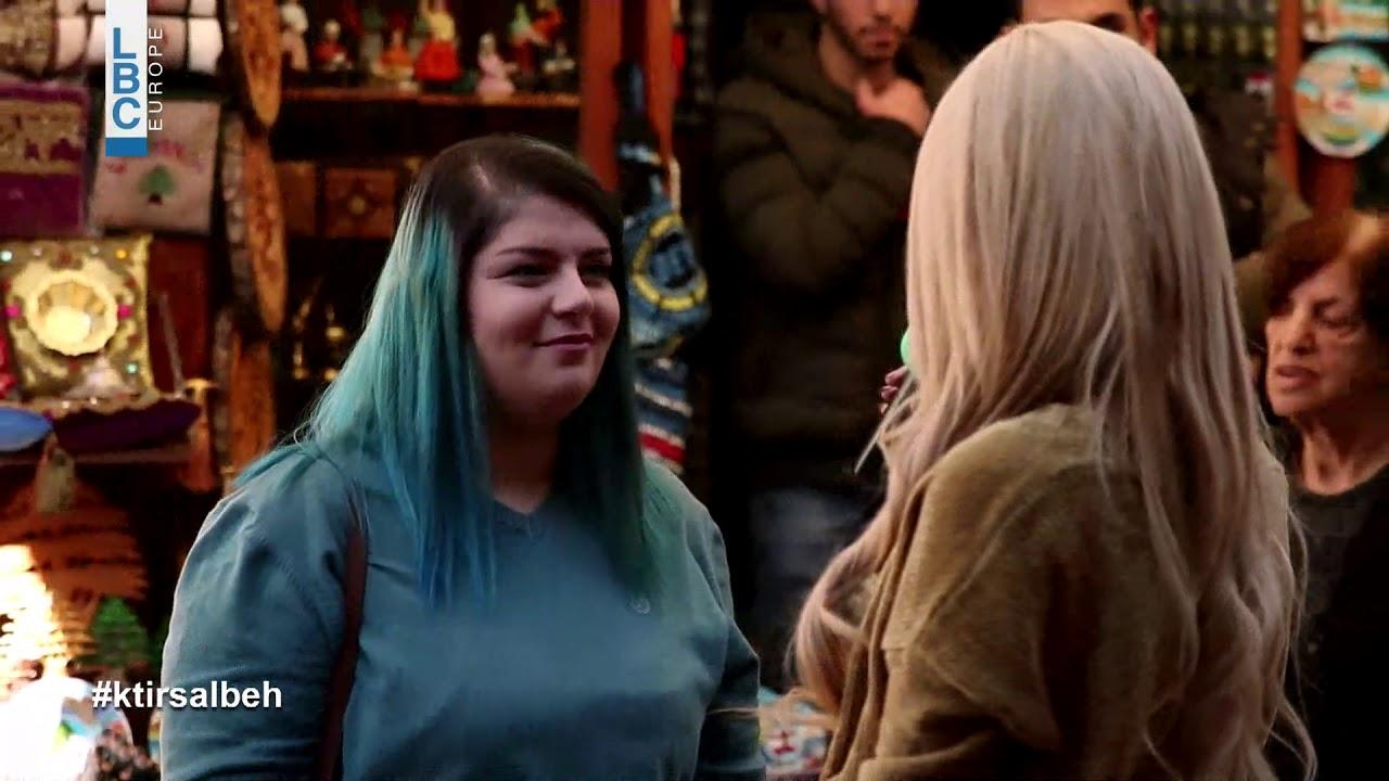 Ktir Salbeh Show   Season 7   Episode 18   Clip11