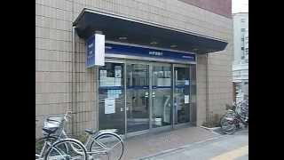 MIZUHO みずほ銀行 MARUNOUCHI 浅草支店 - MIZUHO Bank Asakusa Branch -