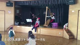 2018年12月19日(火)ミミフル英語リトミックサークルでミニコンサート...
