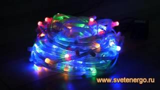 Светодиодный клиплайт, многоцветный
