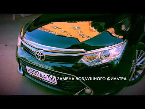 Замена салонного и воздушного фильтров Toyota Camry V55