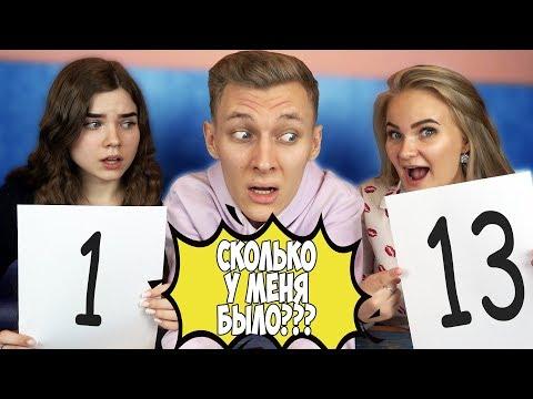 ДЕВУШКА vs СЕСТРА | КТО ЗНАЕТ МЕНЯ ЛУЧШЕ?! - Челлендж
