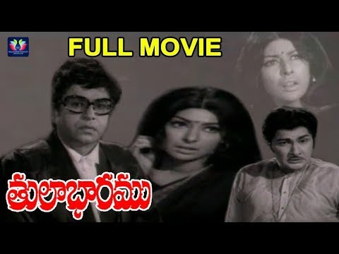 Thulabharam Telugu Full Movie | Chalam | Sharada | Pendyala Naganjaneyulu | Telugu Full Screen