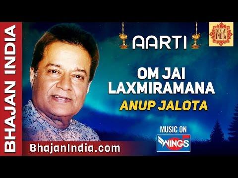 Om Jai Laxmi Ramana Swami Jai Lakshmi Ramana - Aarti - Anup Jalota - Satyanarayan Aarti