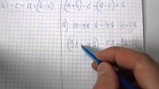 Задача №339. Математика 5 класс Виленкин.