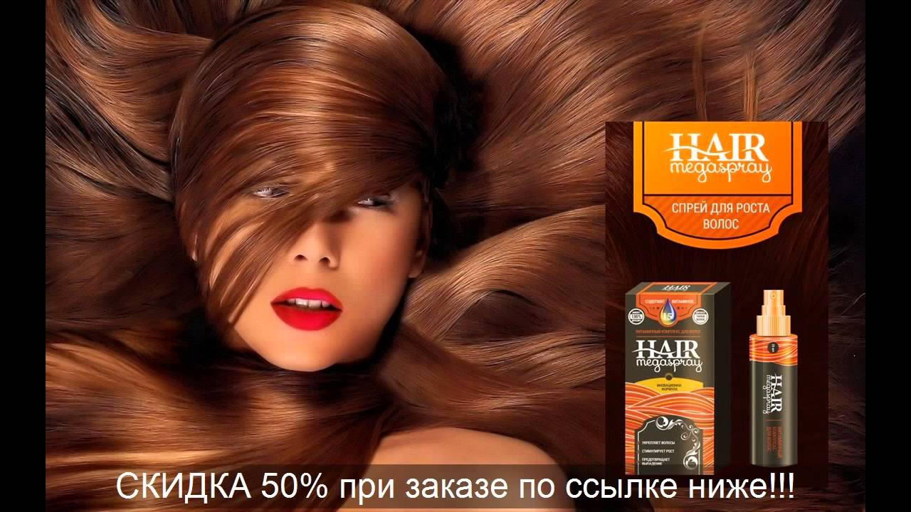 hair megaspray lv