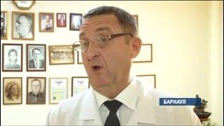 видео Городская поликлиника №10, Барнаул