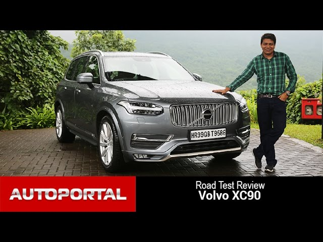 Volvo XC90 2015 Test Drive Review - Auto Portal