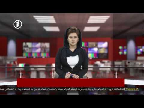Afghanistan Dari News 19.04.2018 خبرهای افغانستان