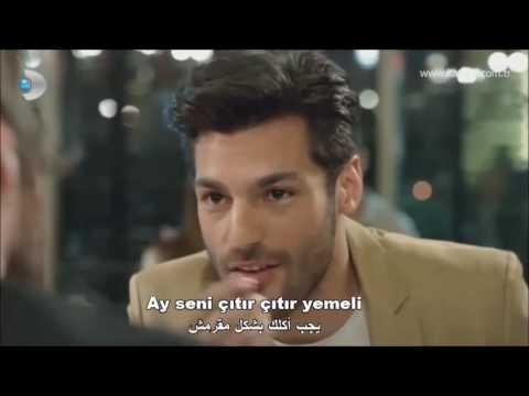 Sezen Aksu Kaçın Kurası سيزان آكسو مترجمة الى العربية