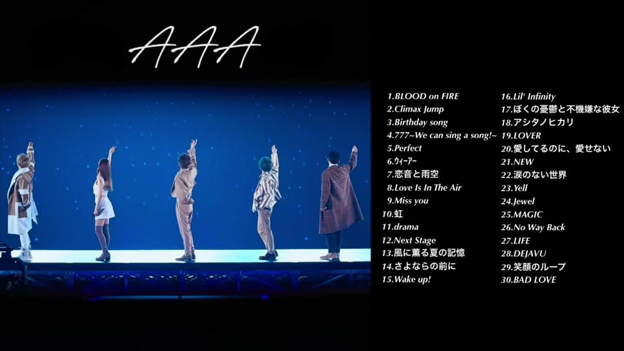 Download 【作業用】AAAメドレー