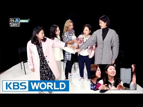 Sister's Slam Dunk | 언니들의 슬램덩크 – Ep.33 [ENG/2017.02.03]