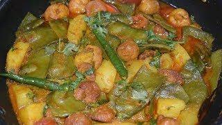 অপূর্ব স্বাদের বড়ি দিয়ে নিরামিষ শিম আলুর তরকারি | Bengali Recipes |  Sohoj Ranna