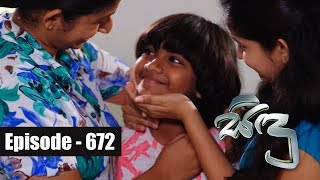 Sidu | Episode 672 05th March 2019 Thumbnail