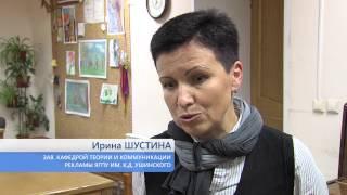 Группа иностранных граждан завершила изучение русского языка