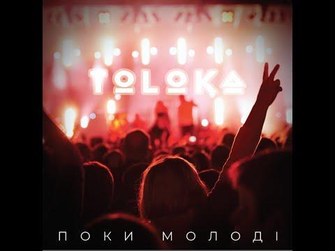 TOLOKA — Поки