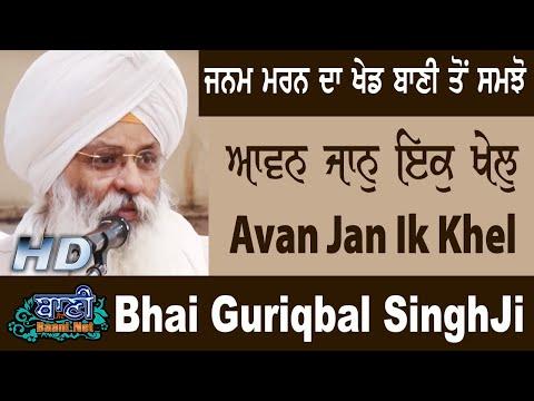 Avan-Jan-Ik-Khel-Banaya-Bhai-Guriqbal-Singhji-Bibi-Kaulanji-Kalkaji