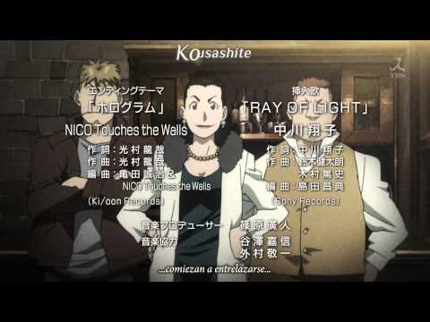 Full Metal Alchemist Brotherhood   Ed  Final Ep 64  Sub