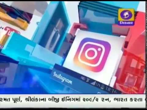 Social Connect 05-08-2017 at 8.30 pm