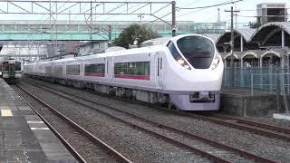 回9251M E657系 K7編成 原ノ町駅 発車