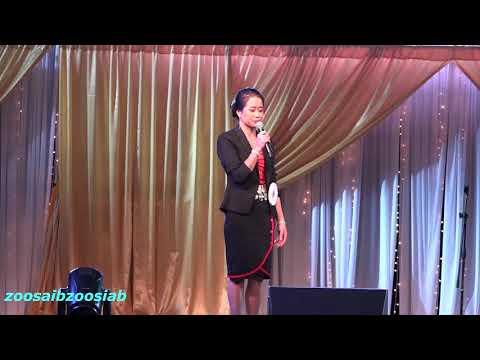 Sib tw Ntxhais Nkauj Ntsuab ( Perform Round) At Hmong Minnesota New Year 2018-2019 thumbnail
