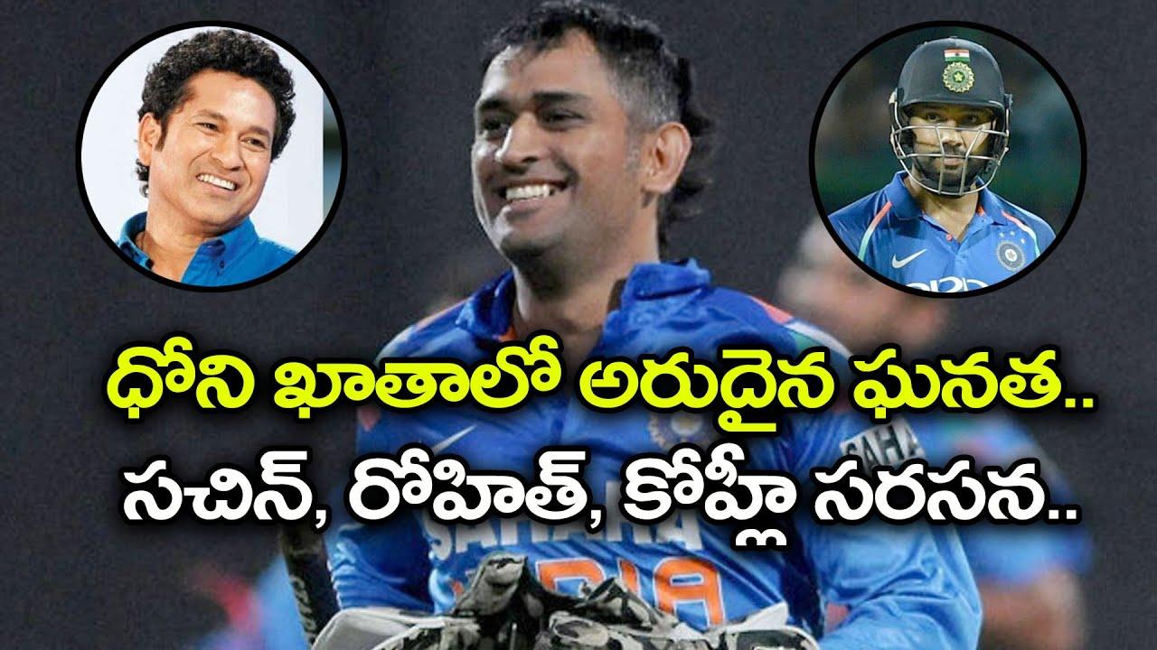 India vs Australia: Virat Kohli joins Rohit Sharma at the top of elite list