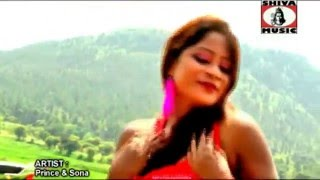 Nagpuri Song Jharkhand 2016 - Disco Disco | Nagpuri Video Album - Sona Selem